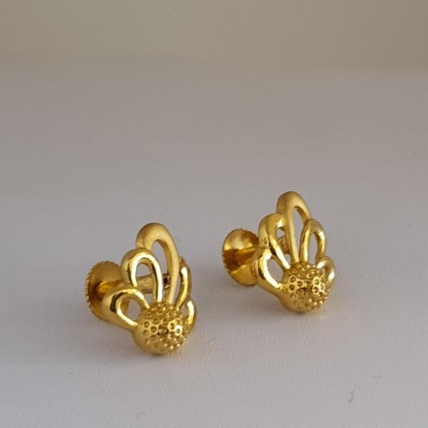 Gold Earrings (2.920 Grams), 22Kt Plain Yellow Gold Jewellery – Ear Studs